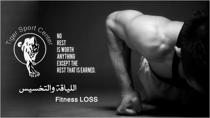 fitnessloss